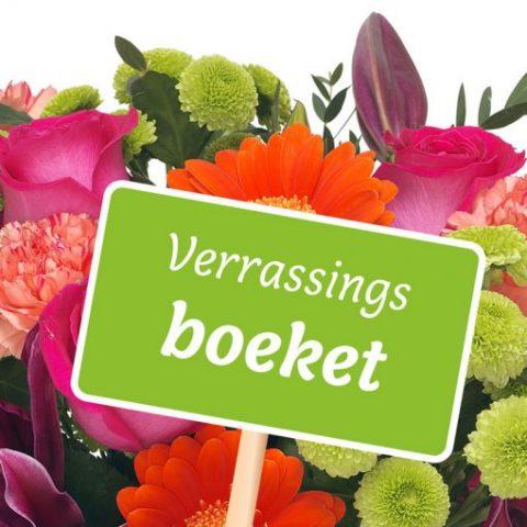 Seizoensverrassing Gemengd Bloemen Bezorgen Den Haag