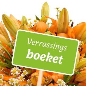 Seizoensverrassing Oranje Bloemen Bezorgen Den Haag