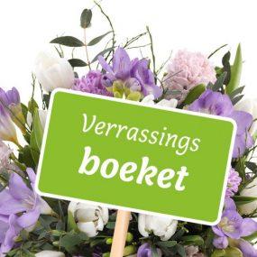 Seizoensverrassing Paars Bloemen Bezorgen Den Haag