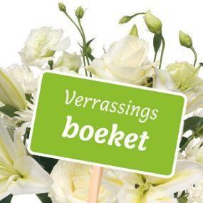 Seizoensverrassing Wit Bloemen Bezorgen Den Haag